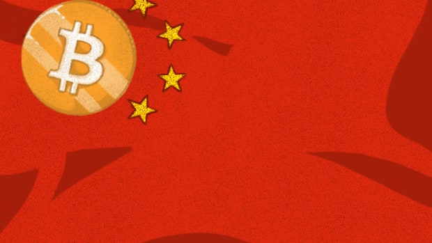 China's central bank will run the top layer of its forthcoming digital currency and business institutions will run the second layer.