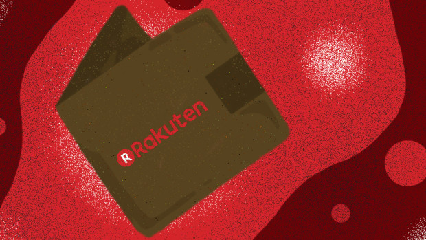 The cryptocurrency wallet offering from Japanese e-commerce giant Rakuten has added bitcoin spot trading.