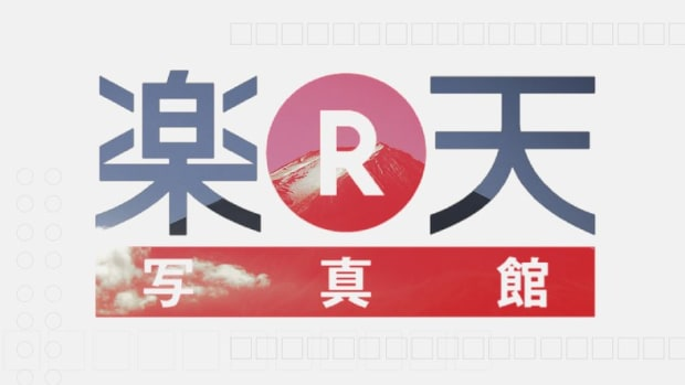 Blockchain - Japanese Banks