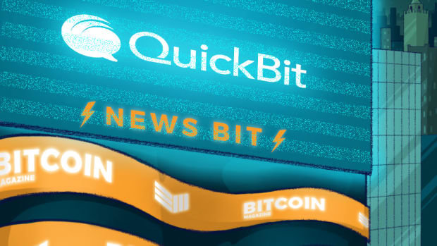 Swedish cryptocurrency exchange QuickBit has confirmed a customer data leak following a security upgrade.