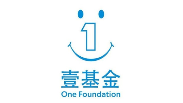 """Op-ed - Chinese """"One Foundation"""" First to Accept Bitcoin"""