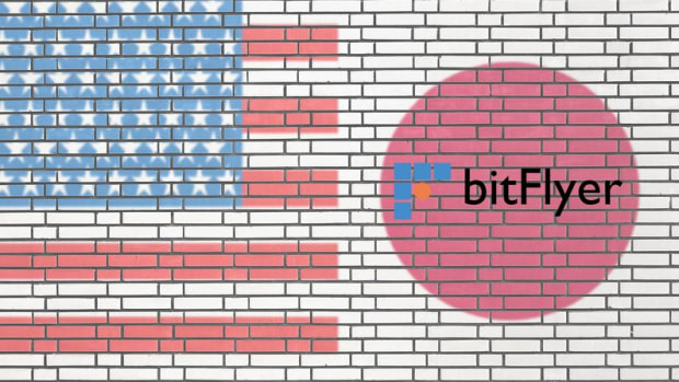 Startups - Japanese Bitcoin Exchange bitFlyer Now Licensed in the U.S.