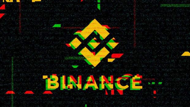 binance_iyo29Vy.width-800