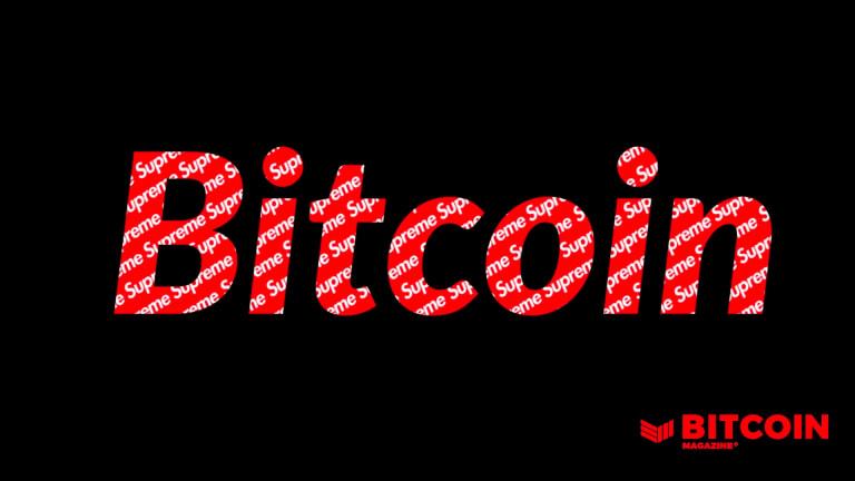 The Inevitability Of Bitcoin Supremacy