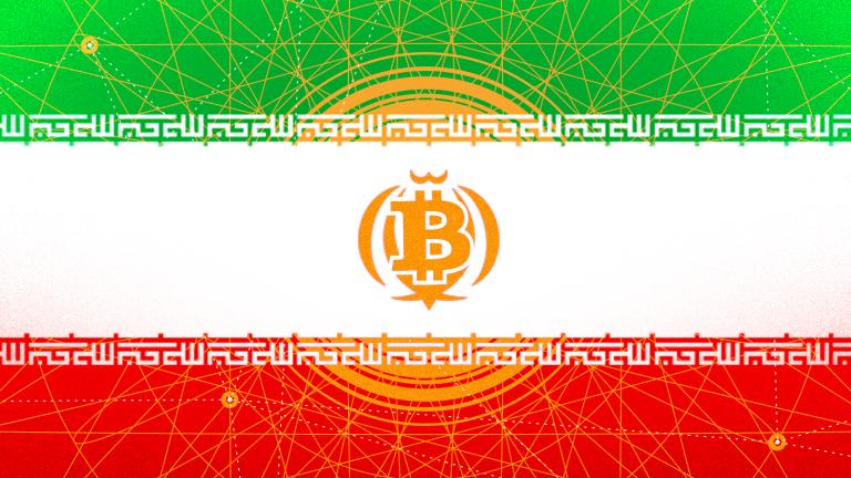 Dear Iran: A Letter About Bitcoin