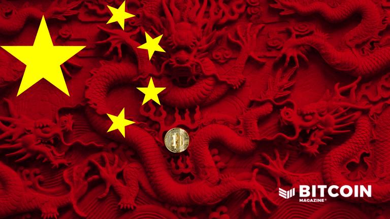 The People's Bank of China Bans Bitcoin, Again