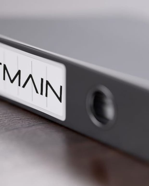 Investing - Bitmain IPO Prospectus Reveals Offering May Be a Gamble for Investors