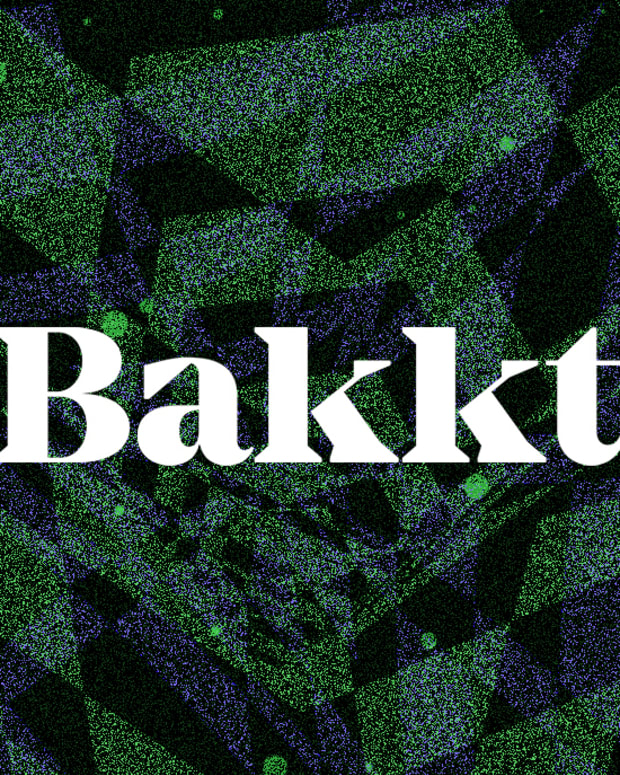 The Bakkt Warehouse, a service integral to its forthcoming physically-delivered bitcoin futures, is protected with $125 million in insurance.