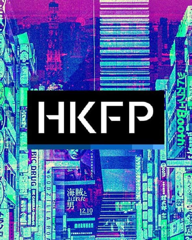 Hong Kong BTCPay BitPay