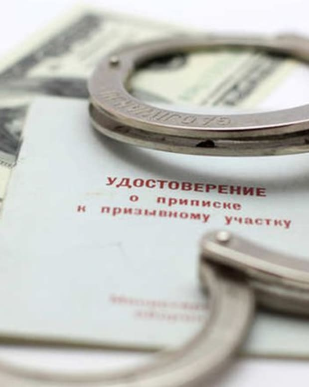 Law & justice - Estonia Financial Agency Stops Two Year Long Investigation of Bitcoin Trader