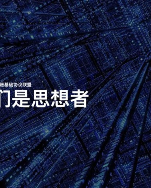 Blockchain - ChinaLedger White Paper Outlines Industry Blockchain Standards