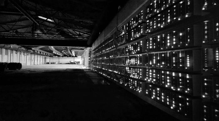 datacenter bitcoin operations site