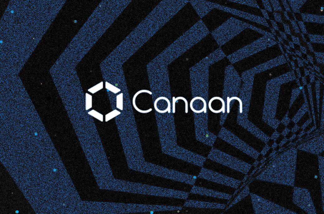 Canaan To Mine Bitcoin Itself In Kazakhstan