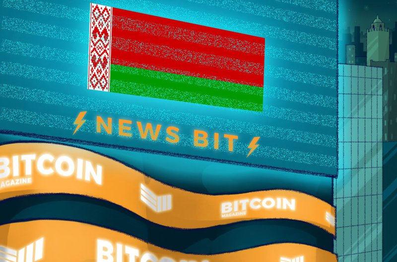 Belarus President Urges Citizens To Mine Bitcoin