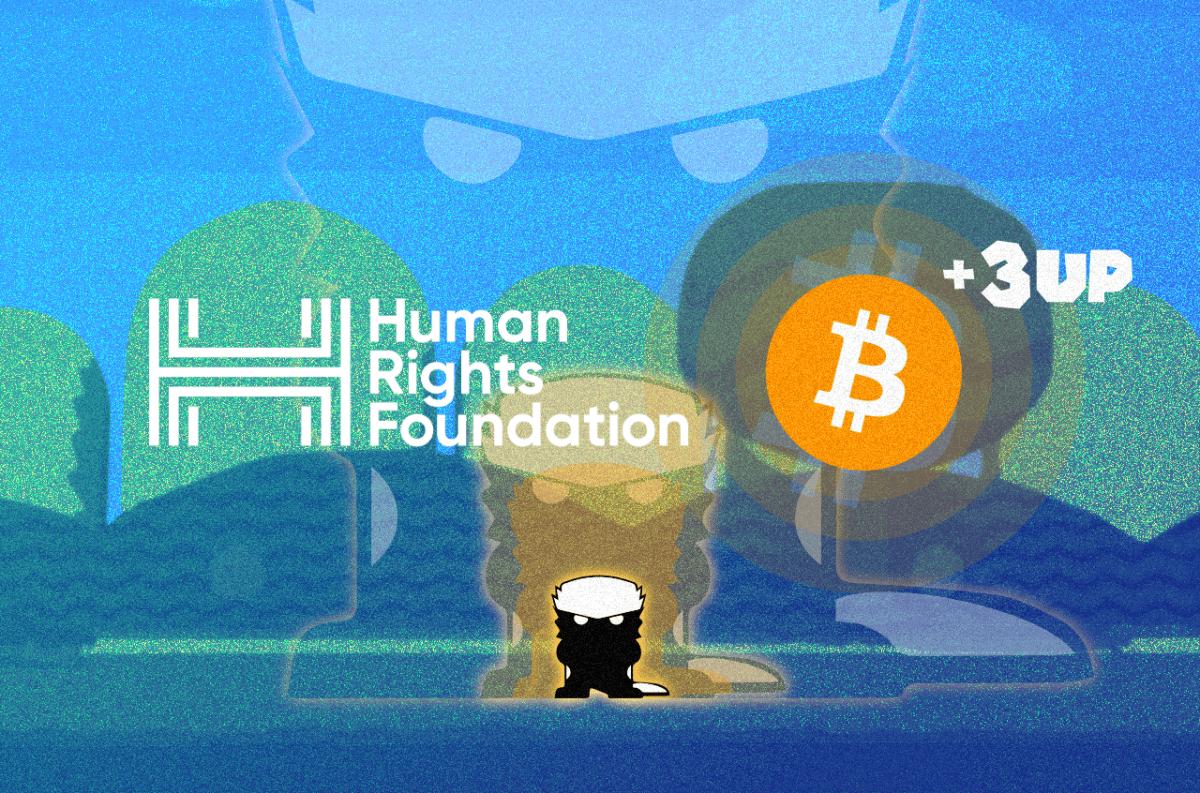 Human Rights Foundation Gift Bitcoin Grants