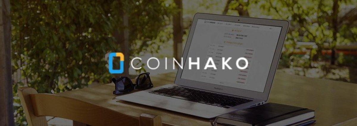 Op-ed - Singaporean Bitcoin Exchange CoinHako Insures Holdings Through BitGo Partnership