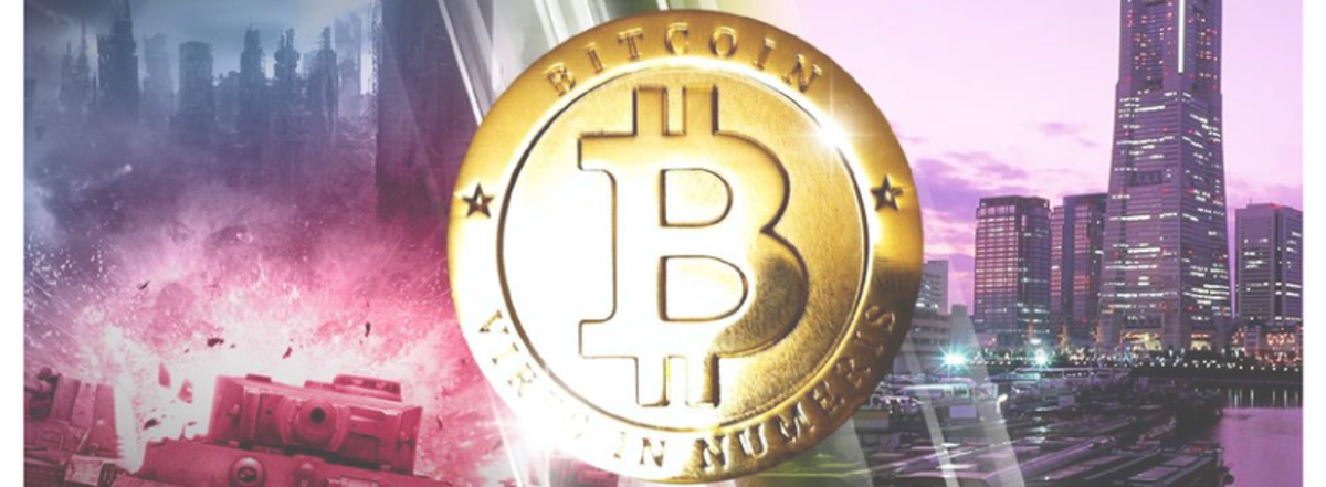 Op-ed - The Geostrategic Implications of Bitcoin