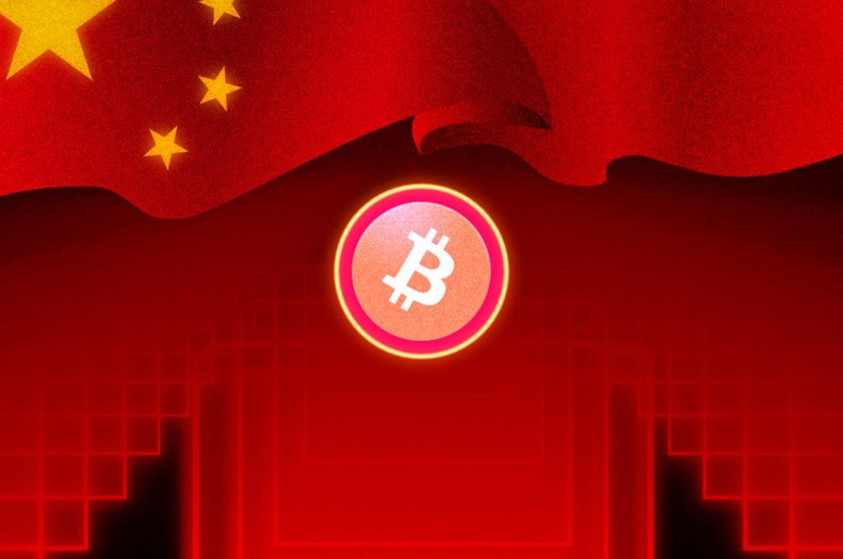 Regulation - China's Proposed Mining Ban Could Be Detrimental to Bitmain