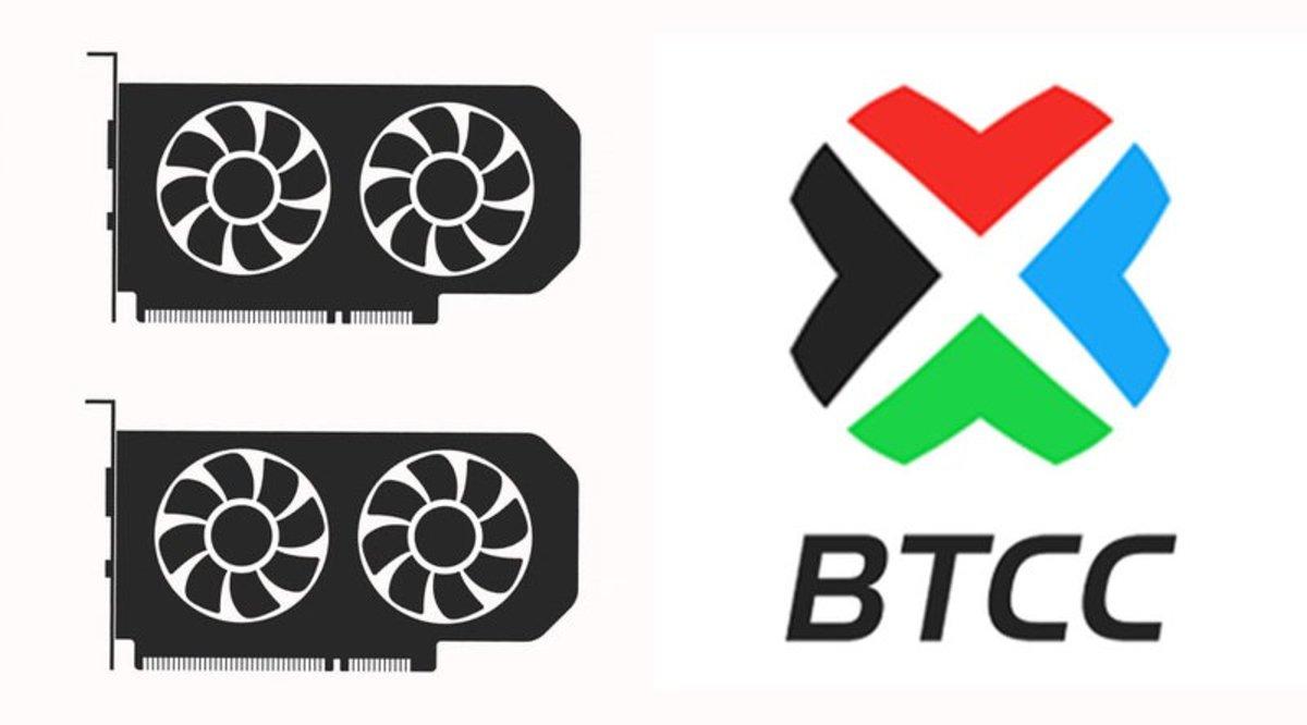 """Mining - BTCC Announces the """"Indefinite"""" Closure of Its Mining Pool"""
