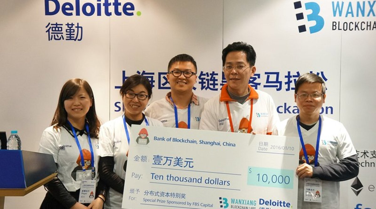 Op-ed - Blockchain Solution for International Trade Takes Prize at FBS and Deloitte Shanghai Hackathon