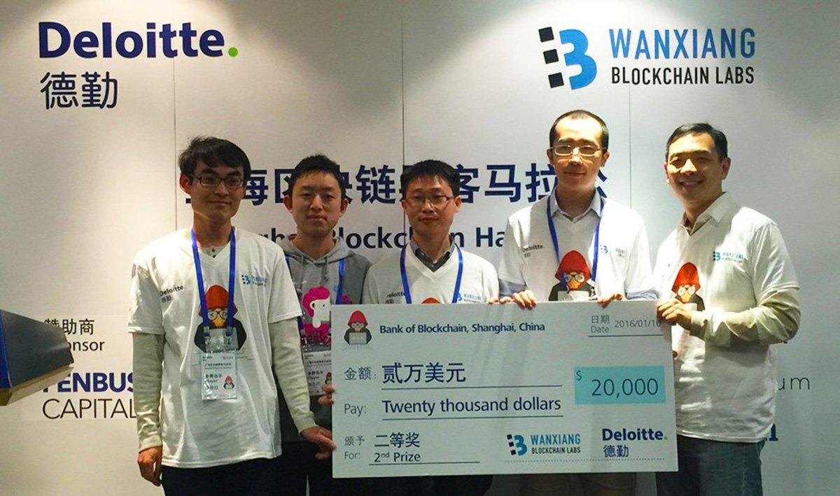 Wanxiangzhen - Hackathon