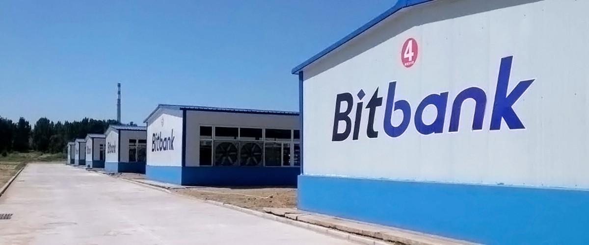 Bitcoin - Cloud mining