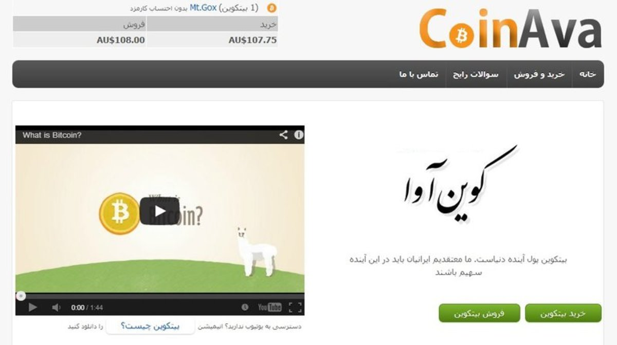 Op-ed - First Iranian Website Open to Iranians to Buy and Sell Bitcoin