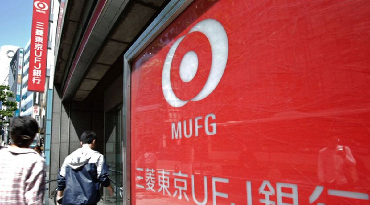 Blockchain - IBM and Bank of Tokyo-Mitsubishi UFJ Develop Blockchain-Powered Contract Management System