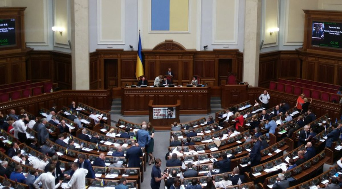 Ethereum - Ukraine Government Plans to Trial Ethereum Blockchain-Based Election Platform